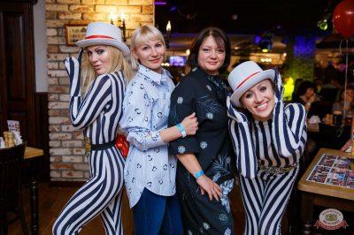 День именинника, 26 октября 2019 - Ресторан «Максимилианс» Красноярск - 52