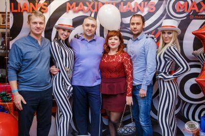 День именинника, 26 октября 2019 - Ресторан «Максимилианс» Красноярск - 6