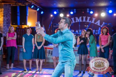 День именинника, 27 мая 2017 - Ресторан «Максимилианс» Красноярск - 16