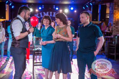 День именинника, 27 мая 2017 - Ресторан «Максимилианс» Красноярск - 17