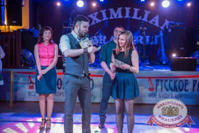 День именинника, 27 мая 2017 - Ресторан «Максимилианс» Красноярск - 19