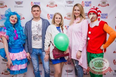 День именинника, 27 мая 2017 - Ресторан «Максимилианс» Красноярск - 2