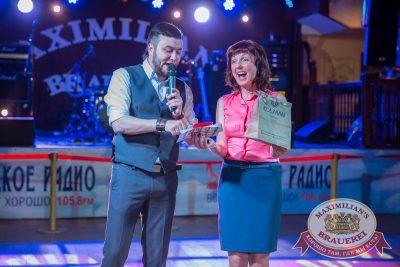 День именинника, 27 мая 2017 - Ресторан «Максимилианс» Красноярск - 21