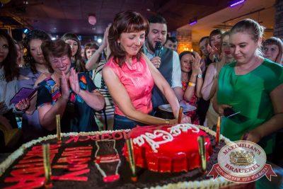 День именинника, 27 мая 2017 - Ресторан «Максимилианс» Красноярск - 22