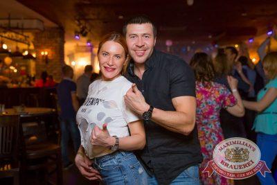 День именинника, 27 мая 2017 - Ресторан «Максимилианс» Красноярск - 28