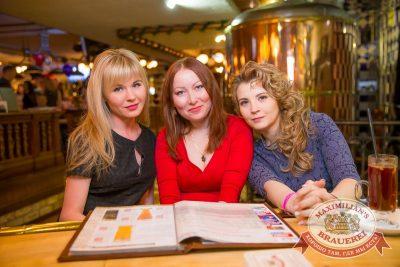 День именинника, 27 мая 2017 - Ресторан «Максимилианс» Красноярск - 29