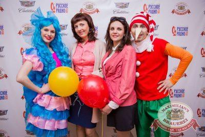 День именинника, 27 мая 2017 - Ресторан «Максимилианс» Красноярск - 3