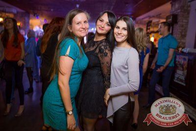 День именинника, 27 мая 2017 - Ресторан «Максимилианс» Красноярск - 30