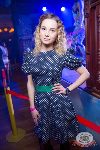 День именинника, 27 мая 2017 - Ресторан «Максимилианс» Красноярск - 33