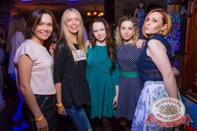 День именинника, 27 мая 2017 - Ресторан «Максимилианс» Красноярск - 35