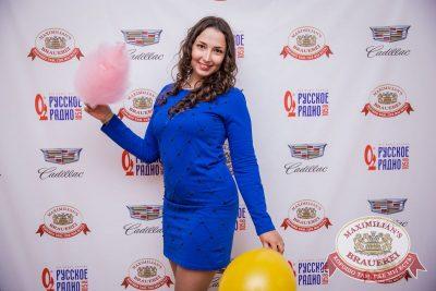 День именинника, 27 мая 2017 - Ресторан «Максимилианс» Красноярск - 4
