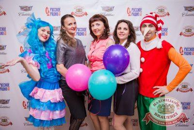 День именинника, 27 мая 2017 - Ресторан «Максимилианс» Красноярск - 5