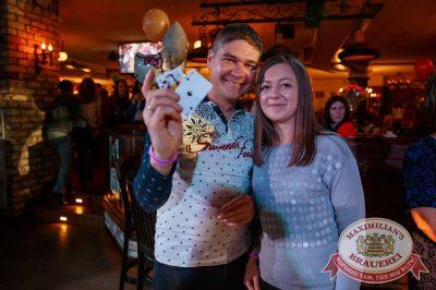 День именинника, 27 января 2018 - Ресторан «Максимилианс» Красноярск - 17