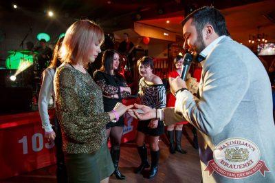 День именинника, 27 января 2018 - Ресторан «Максимилианс» Красноярск - 21