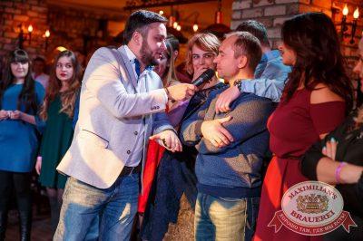 День именинника, 27 января 2018 - Ресторан «Максимилианс» Красноярск - 26