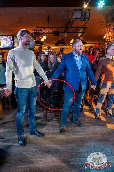 День именинника, 27 января 2018 - Ресторан «Максимилианс» Красноярск - 28