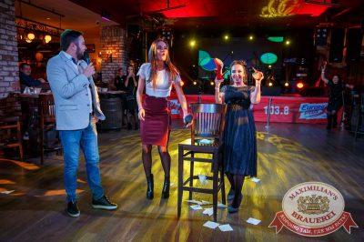 День именинника, 27 января 2018 - Ресторан «Максимилианс» Красноярск - 35
