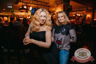 День именинника, 27 января 2018 - Ресторан «Максимилианс» Красноярск - 43