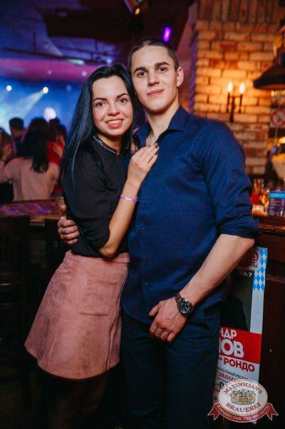День именинника, 27 января 2018 - Ресторан «Максимилианс» Красноярск - 49