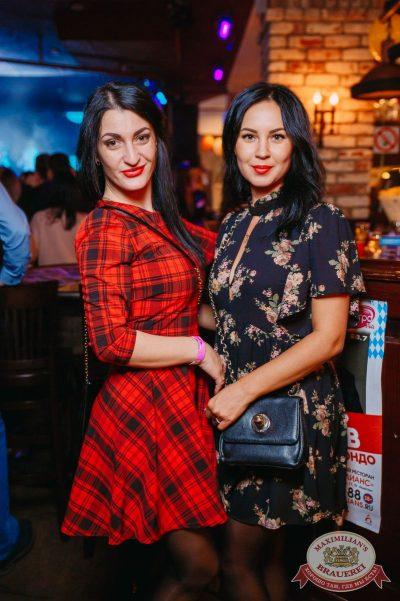 День именинника, 27 января 2018 - Ресторан «Максимилианс» Красноярск - 52