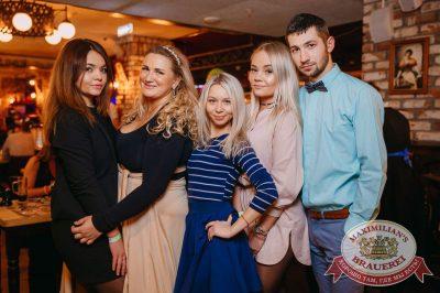 День именинника, 27 января 2018 - Ресторан «Максимилианс» Красноярск - 54
