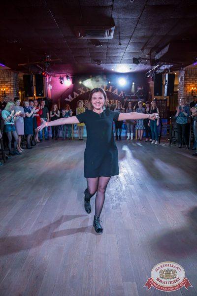 День именинника, 29 апреля 2017 - Ресторан «Максимилианс» Красноярск - 13