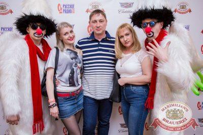 День именинника, 29 апреля 2017 - Ресторан «Максимилианс» Красноярск - 2