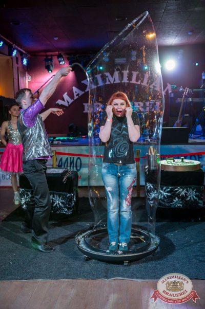 День именинника, 29 апреля 2017 - Ресторан «Максимилианс» Красноярск - 20