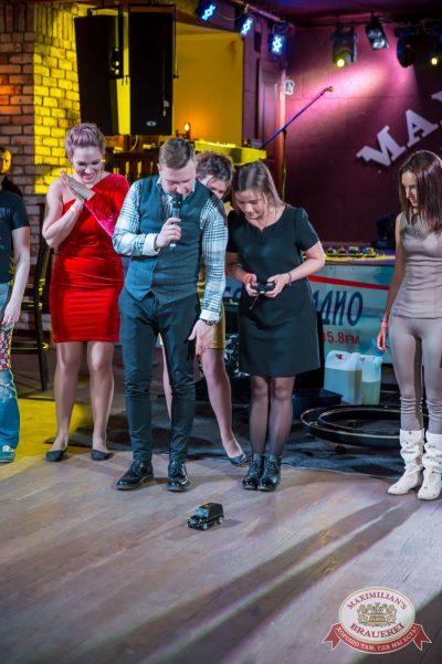 День именинника, 29 апреля 2017 - Ресторан «Максимилианс» Красноярск - 22