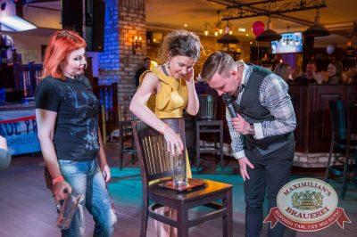 День именинника, 29 апреля 2017 - Ресторан «Максимилианс» Красноярск - 28