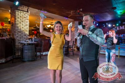 День именинника, 29 апреля 2017 - Ресторан «Максимилианс» Красноярск - 29