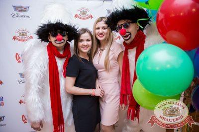 День именинника, 29 апреля 2017 - Ресторан «Максимилианс» Красноярск - 3
