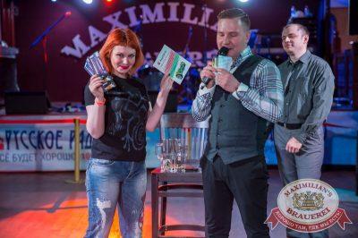 День именинника, 29 апреля 2017 - Ресторан «Максимилианс» Красноярск - 30