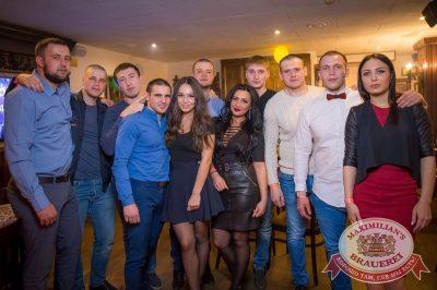 День именинника, 29 апреля 2017 - Ресторан «Максимилианс» Красноярск - 36