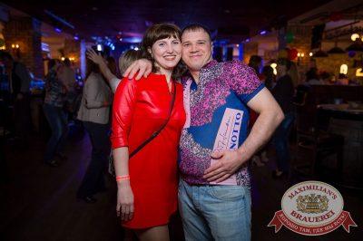 День именинника, 29 апреля 2017 - Ресторан «Максимилианс» Красноярск - 37