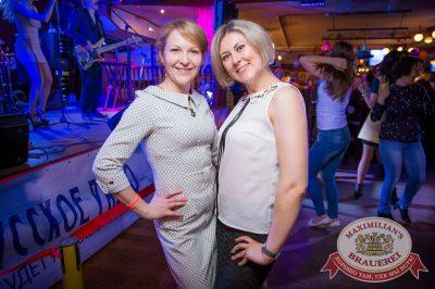 День именинника, 29 апреля 2017 - Ресторан «Максимилианс» Красноярск - 40