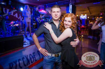 День именинника, 29 апреля 2017 - Ресторан «Максимилианс» Красноярск - 43