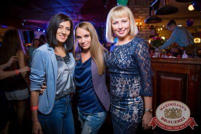 День именинника, 29 апреля 2017 - Ресторан «Максимилианс» Красноярск - 45