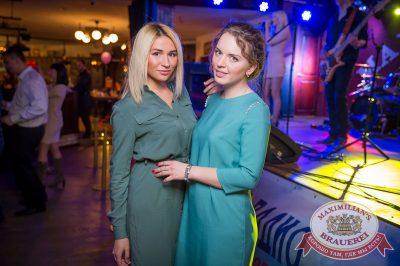 День именинника, 29 апреля 2017 - Ресторан «Максимилианс» Красноярск - 48