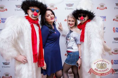 День именинника, 29 апреля 2017 - Ресторан «Максимилианс» Красноярск - 5