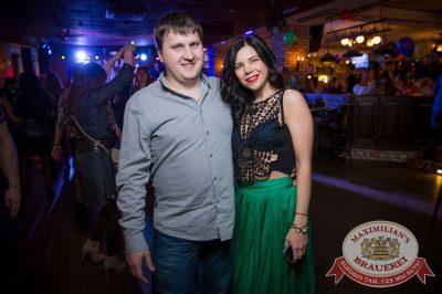 День именинника, 29 апреля 2017 - Ресторан «Максимилианс» Красноярск - 50