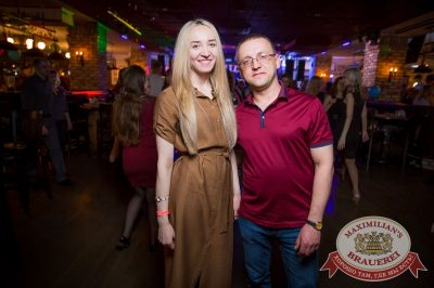 День именинника, 29 апреля 2017 - Ресторан «Максимилианс» Красноярск - 55