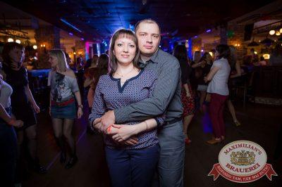 День именинника, 29 апреля 2017 - Ресторан «Максимилианс» Красноярск - 56