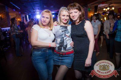 День именинника, 29 апреля 2017 - Ресторан «Максимилианс» Красноярск - 57