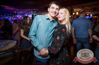 День именинника, 29 апреля 2017 - Ресторан «Максимилианс» Красноярск - 58