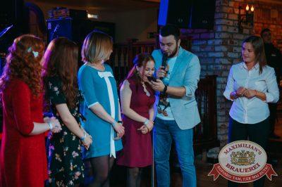 День именинника, 29 апреля 2018 - Ресторан «Максимилианс» Красноярск - 22