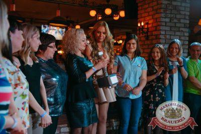 День именинника, 29 апреля 2018 - Ресторан «Максимилианс» Красноярск - 26