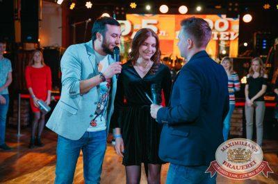 День именинника, 29 апреля 2018 - Ресторан «Максимилианс» Красноярск - 28