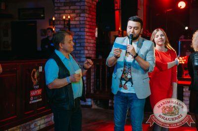 День именинника, 29 апреля 2018 - Ресторан «Максимилианс» Красноярск - 35