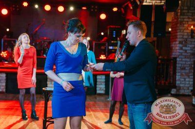 День именинника, 29 апреля 2018 - Ресторан «Максимилианс» Красноярск - 39
